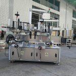 Peiriant Labelu Botel Sgwâr Ochr Sengl Auto / System Labelu Hunan Gludiog